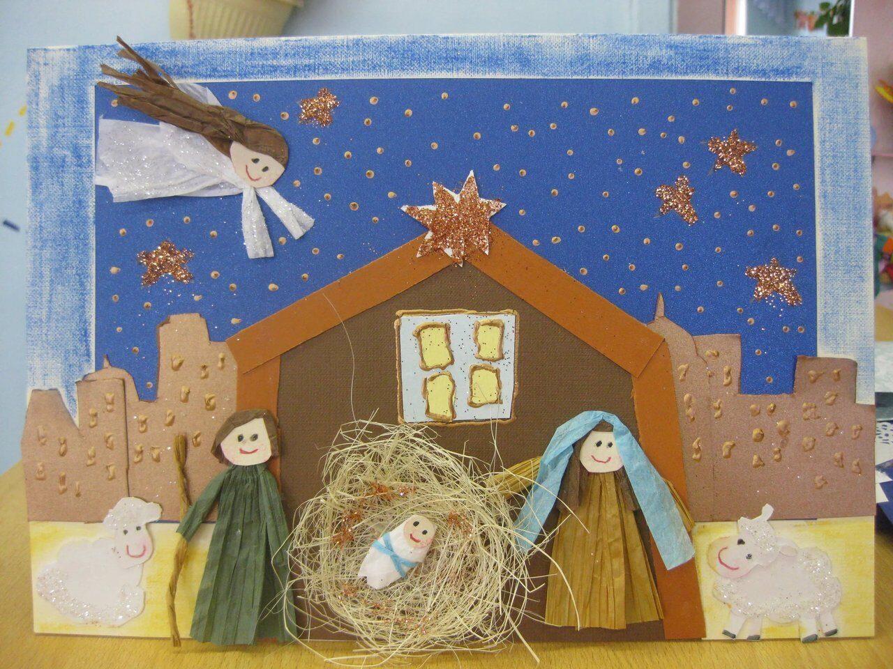 которую открытка про рождество своими руками палатка синтепон подкладке