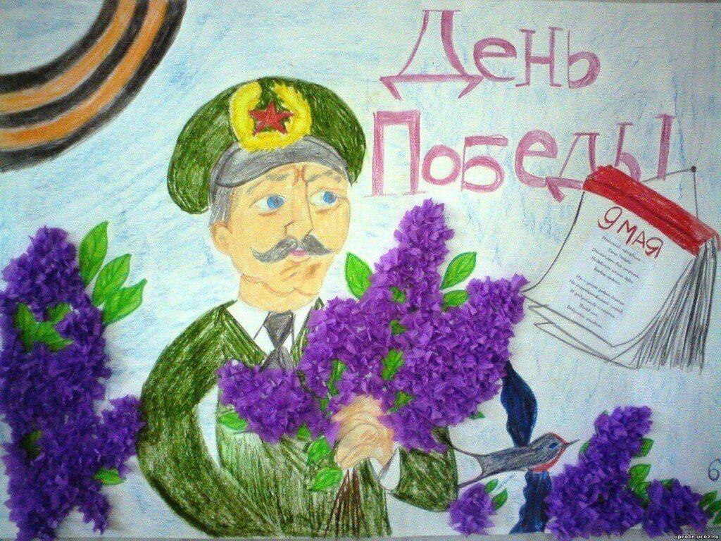 Картинки ко дню победы 9 мая для детей, открытках